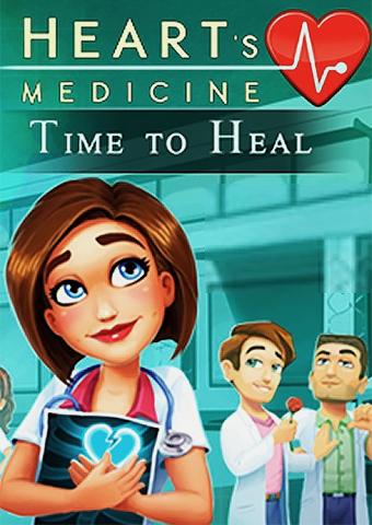 HeartsMedicineTimeToHeal_BI.jpg
