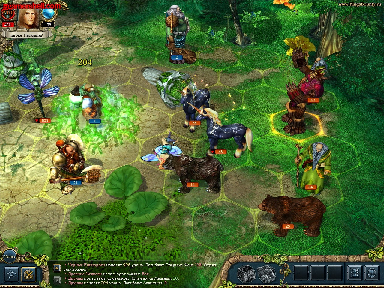 kingsbounty-screenshot1.jpg